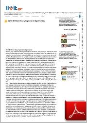 2011 livit.gr – Martin Brofman_corps_miroir_body_mirror_system_chakra_healing_martin_brofman