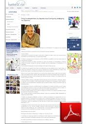 2012 - http___www.better-world.gr_corps_miroir_body_mirror_system_chakra_healing_martin_brofman