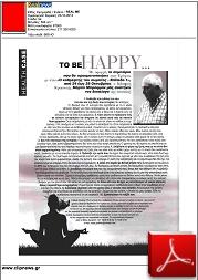 2013 REAL NEWS_corps_miroir_body_mirror_system_chakra_healing_martin_brofman