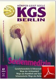 KGS-Berlin-2015-10-fusions_corps_miroir_body_mirror_system_chakra_healing_martin_brofman